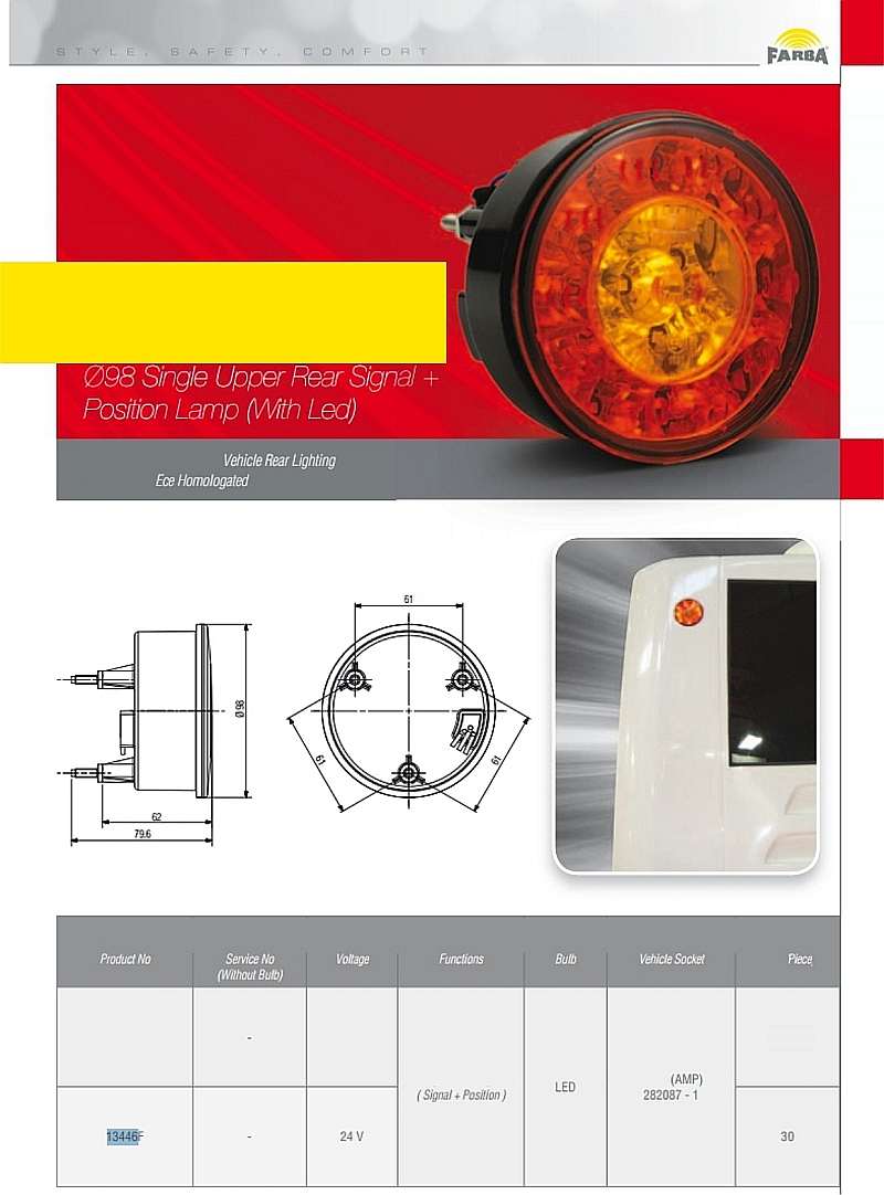 Single upper rear signal position lamp
